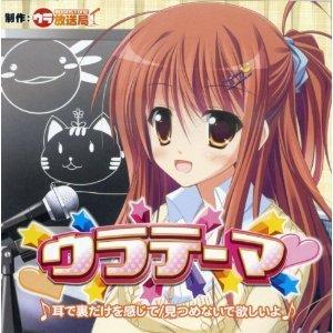20110524_裏テーマ.jpg